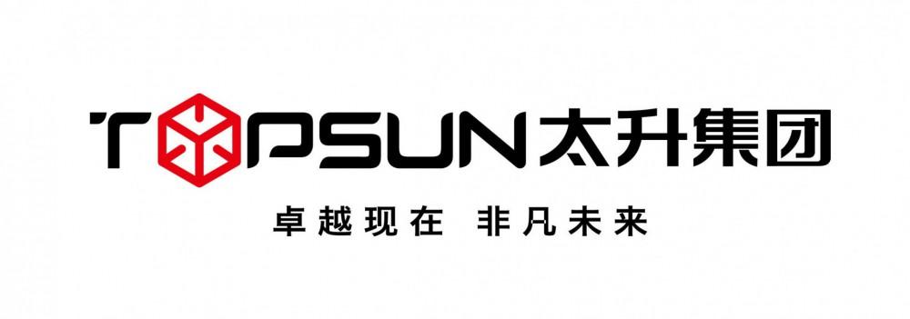 贵州太升商业管理集团有限公司