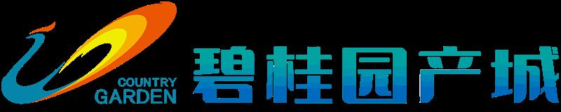 碧桂园产城