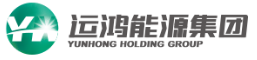 湖北运鸿能源集团股份有限公司