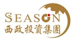 深圳市西政投资控股
