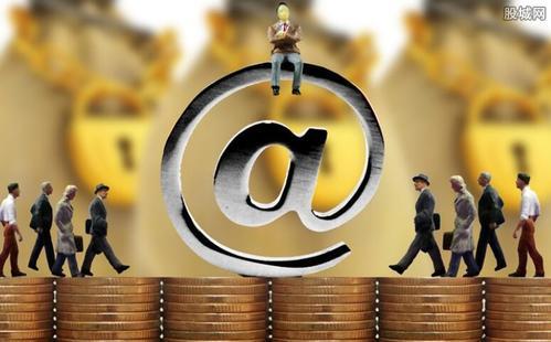 注册小额贷款公司的条件