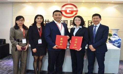 共赢国际集团与卓建律师事务所正式签署战略合作协议