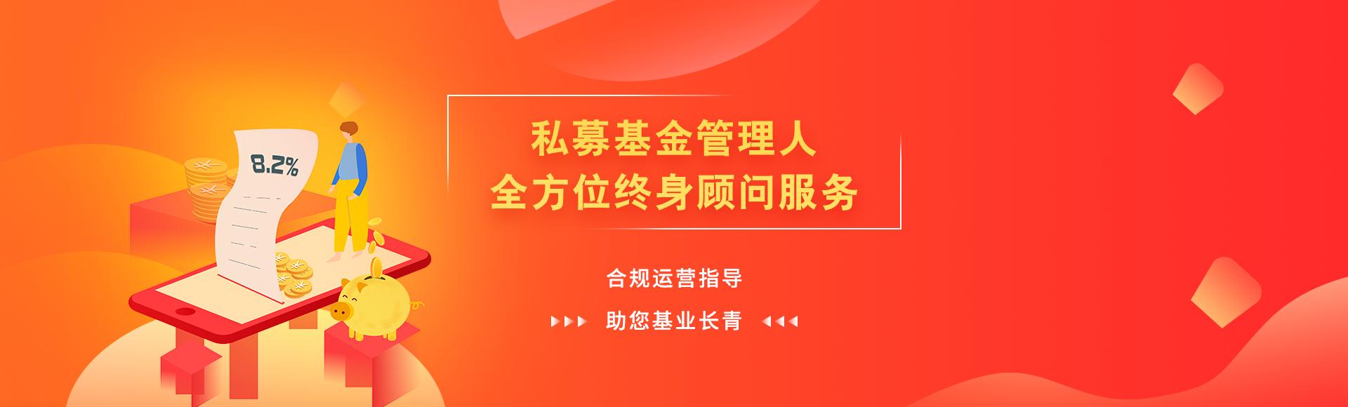 小额贷款福彩3d字谜乐彩转让,收购小额贷款资质