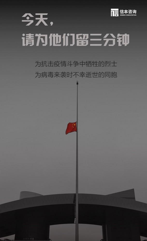 这是4月4日10点钟的深圳-这段视频让人泪目