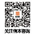 小额贷款福彩3d字谜乐彩申请注册审批办理,融资担保公司申请注册审批办理,商业保理收购转让